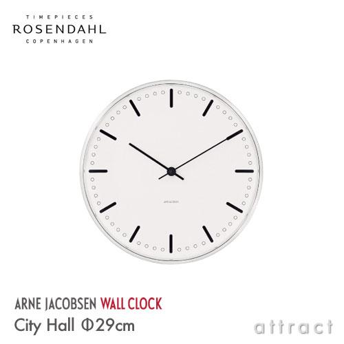 ROSENDAHL ローゼンダール Arne Jacobsen アルネ・ヤコブセン シティホール ステーション 全3サイズ