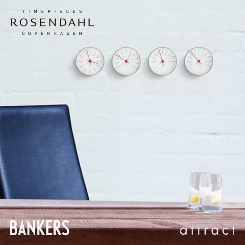 ROSENDAHL ローゼンダール Arne Jacobsen アルネ・ヤコブセン Bankers バンカーズ ウェザーステーション