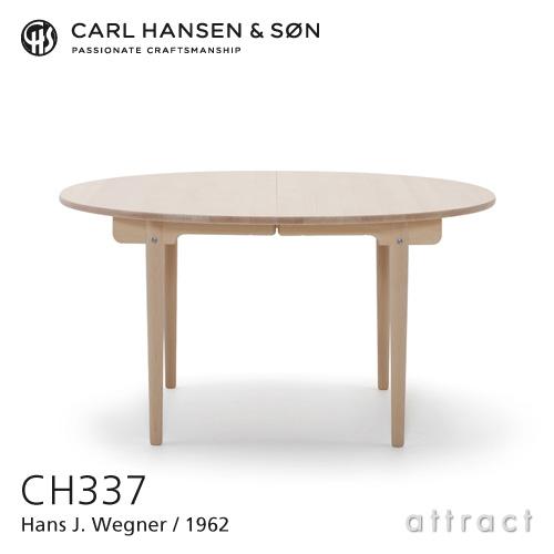 Carl Hansen & Son カールハンセン&サン CH337 伸長式 ダイニングテーブル W140~200cm デザイン:ハンス・J・ウェグナー