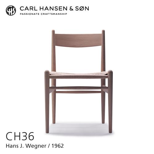 Carl Hansen & Son カールハンセン&サン CH36 チェア ビーチ オイルフィニッシュ ナチュラルペーパーコード デザイン:ハンス・J・ウェグナー
