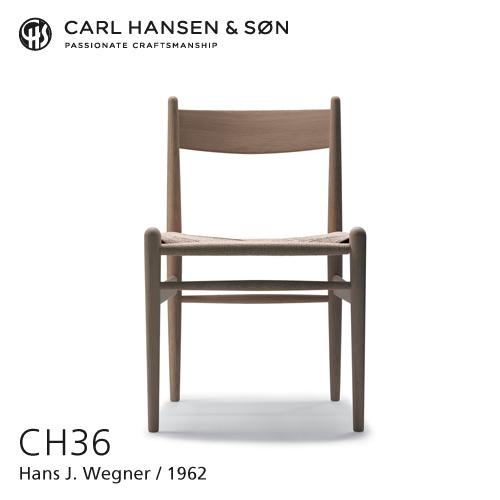 Carl Hansen & Son カールハンセン&サン CH36 チェア オーク オイルフィニッシュ ナチュラルペーパーコード デザイン:ハンス・J・ウェグナー