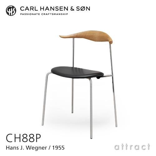 Carl Hansen & Son カールハンセン&サン CH88P オーク (オイルフィニッシュ) ステンレスベース 張座:レザー(Thor) デザイン:ハンス・J・ウェグナー