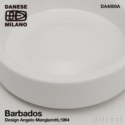 DANESE ダネーゼ Barbados バルバドス アシュトレイ 直径:Φ15cm(Sサイズ) DA4000A デザイン:アンジェロ・マンジャロッティ