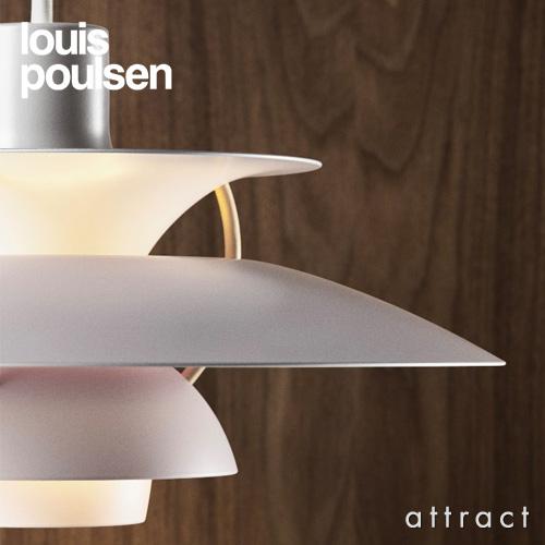 Louis Poulsen ルイスポールセン PH5 Mini PH5 ミニ ペンダントライト Φ300mm カラー:8色 デザイン:ポール・ヘニングセン
