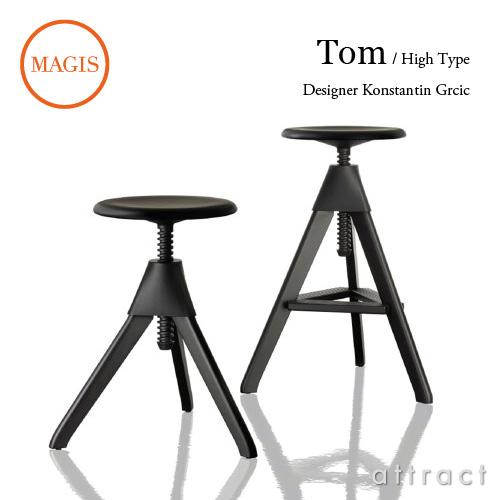 MAGIS マジス Tom & Jerry トムとジェリー スツール 高さ調節機能付き SD1850 サイズ:Tom(ハイタイプ) カラー:10色 デザイン:コンスタンチン・グルチッチ