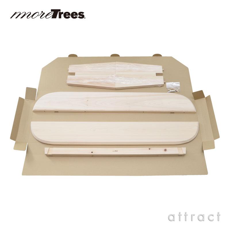 more trees モア トゥリーズ STOOL スツール ロング Lサイズ mt1007L デザイン:ジャスパー・モリソン & 熊野 亘