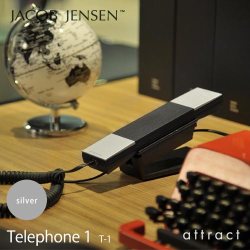 JACOB JENSEN ヤコブ・イェンセン T-1 Telephone 1 電話機 カラー:3色